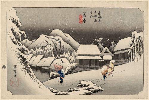 Hiroshige-53-Stations-Hoeido-16-Kanbara-MFA-02
