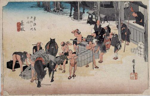 Hiroshige-53-Stations-Hoeido-23-Fujieda-Tokyo-MET-01