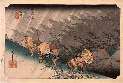 Hiroshige-53-Stations-Hoeido-46-Shono-Edo-Tokyo-M-01