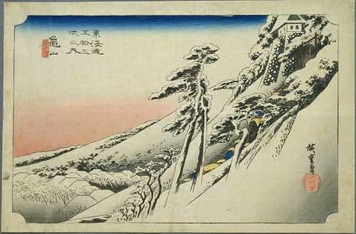 Hiroshige_matin_clair_d'hiver_à_Kameyama 47TH STATION