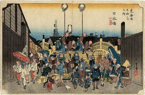 Tokaido_Nihonbashi2