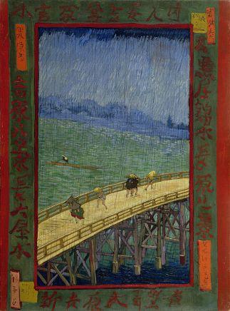 Vincent_van_Gogh_-_Brug_in_de_regen-_naar_Hiroshige_-_Google_Art_Project